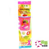 康乃馨天然乳膠手套 加長型_18吋(1雙) [22H1] - 大番薯批發網