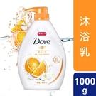 多芬橙漾水嫩沐浴乳1000g【愛買】