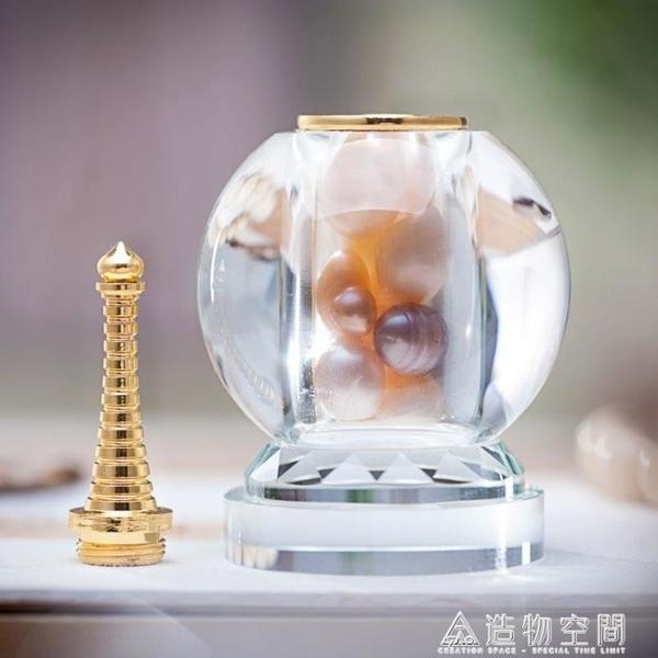 透明色台灣舍利塔大小號水晶塔可裝藏放舍利子供佛佛教用品 名購居家