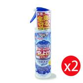 日本KINCHO金鳥衣類專用涼感消臭驅蚊噴霧 200ml x2入