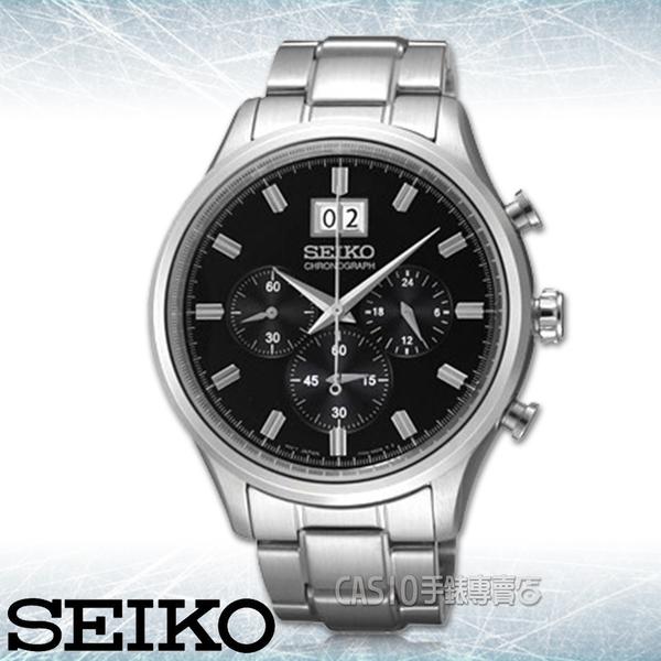CASIO手錶專賣店 SEIKO精工 SPC083P1 石英男錶 不銹鋼手鏈 日期 防水 全新品