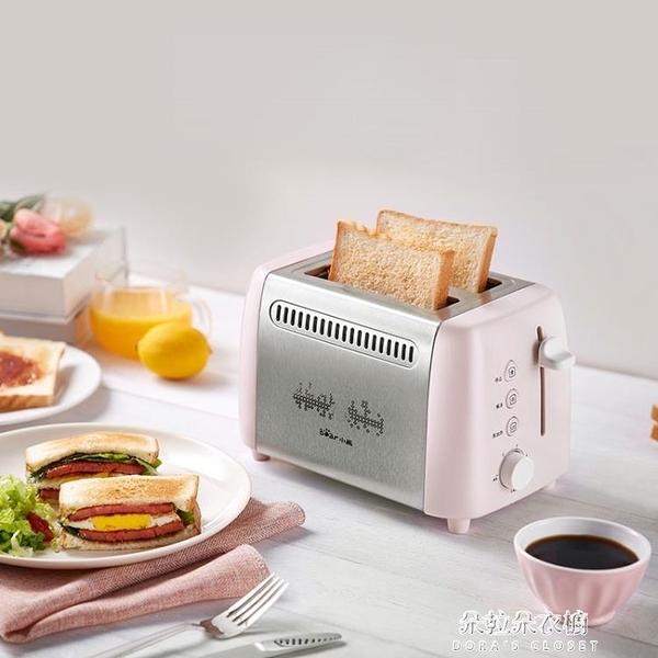 麵包機 DSL-A02E3多士爐烤麵包機不銹鋼吐司機6檔多功能早餐機 【母親節特惠】