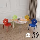 儿童靠背塑料椅家用创意可爱小凳子幼稚園宝宝餐椅【君來佳選】
