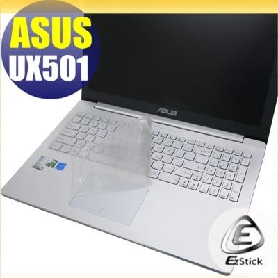 【Ezstick】UX510 UX510u UX510UX 系列 奈米銀抗菌 TPU 鍵盤保護膜 鍵盤膜