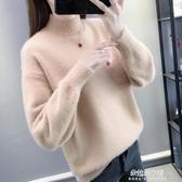毛衣女套頭仿水貂絨2019秋冬新款時尚加厚純色寬鬆韓版打底針織衫 朵拉朵