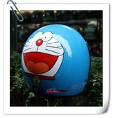 哆啦A夢復古帽,小叮噹安全帽,803,哆#3/藍