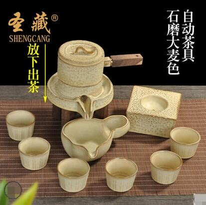 幸福居*聖藏複古石磨時來運轉全半自動茶具茶盤茶杯懶人泡茶器套裝家用(不配茶盤)