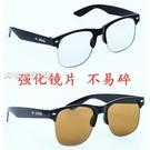電焊眼鏡防紫外線電焊眼鏡焊工專用防護勞保防鐵屑氬弧焊平光鏡玻璃眼鏡 快速出貨