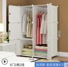 簡易衣柜組裝現代簡約
