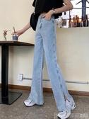 修身長褲 開叉拖地寬管褲高腰牛仔褲女夏季薄款2020新款寬鬆顯瘦直筒長褲子 印象家品