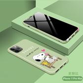 iPhone 11 Pro Max 手機殼 保護套 全包邊卡通防摔軟殼 磨砂保護殼 清新軟殼 送滿屏螢幕貼