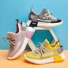 2020新款童鞋男童網鞋夏季透氣網面親子運動鞋中大童鞋子1-3-5歲 SN1679【夢幻家居】