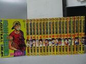 【書寶二手書T3/漫畫書_RHO】少年籃球夢_1~19集合售_西山優里子