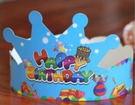 可調式皇冠生日帽-C04/頂 ~~求婚 派對 跨年 耶誕夜 尾牙道具~~
