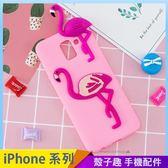 趴趴系列 iPhone iX i7 i8 i6 i6s plus 手機殼 卡通公仔 全包邊防摔殼 保護殼保護套 矽膠軟殼