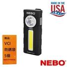 【NEBO】Tino超薄型兩用LED燈-黑(盒裝) 堅固的塑料外殼
