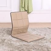 和室椅日式榻榻米椅子無腿飄窗床上實木坐墊靠背懶人PU皮椅沙發 NMS名購居家