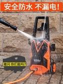 洗車機神器超高壓家用220v便攜式刷車水泵搶全自動清洗機水槍 城市部落