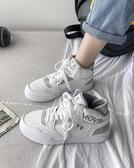 高筒鞋 2020年新款秋季高幫帆布小白板鞋女ulzzang百搭運動ins街拍潮鞋夏 韓國時尚週