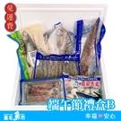 免運費【台北魚市】端午海鮮禮盒B