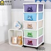 收納櫃 34寬加厚抽屜式收納櫃塑料組裝多層衣物收納箱玩具收納箱 儲物櫃【快速出貨】