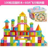 160粒大塊木質積木制桶裝男孩女寶寶1-3-6歲兒童益智木頭早教玩具 鉅惠