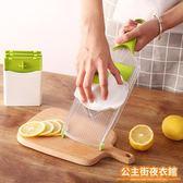 廚房用品  檸檬切片器多功能水果花茶切片機胡蘿卜黃瓜蔬菜切片土豆切絲神器