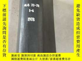 二手書博民逛書店chemistry罕見letters 通卷 73-78 1-6