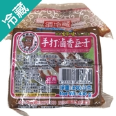古早味手打滷香豆干430G/包【愛買冷藏】