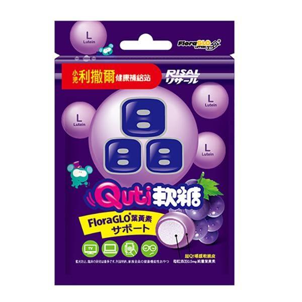 小兒利撒爾軟糖葉黃素10粒 x12入團購組【康是美】