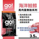 【SofyDOG】Go!73%高肉量無穀...