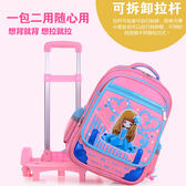 鑫迪小學生兒童拉桿書包1-3-5年級男女孩款式三輪6輪6-12周歲   晴光小語