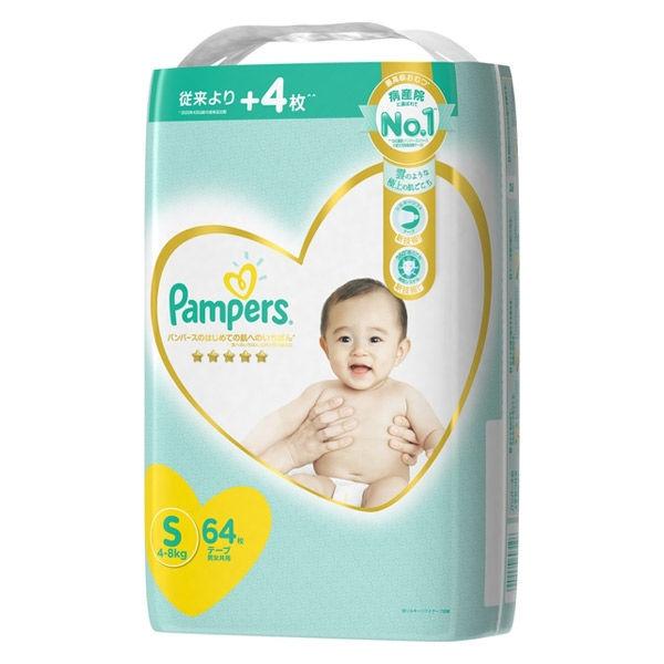 幫寶適一級幫 嬰兒紙尿布-S(64片入)(境內版) 1入 460元 (超商限取1包)