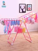 陽臺晾衣架落地折疊室內曬衣架簡易家用涼衣服架子嬰兒寶寶尿布架送4件套YS-交換禮物