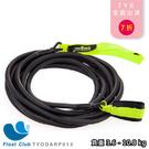 【零碼出清】MADWAVE 6米拉力繩 LONG SAFETY CORD/綠(負重3.6-10.8 kg)(恕不退換貨)