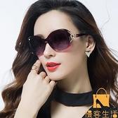 墨鏡偏光女士太陽眼鏡防紫外線時尚潮防曬顯瘦大臉【慢客生活】