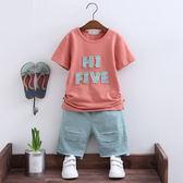 童裝男童夏裝2018新款夏季中大童兒童短袖套裝10歲男孩韓版潮衣 易貨居