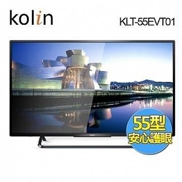 【南紡購物中心】歌林 Kolin 55吋 LED液晶顯示器 +視訊盒 KLT-55EVT01