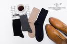 【韓風童品】精梳棉男襪  商務男襪  基本款男襪  成人襪子 質感商務簡約中統男襪