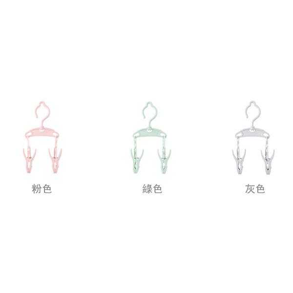 【BlueCat】旅行攜帶式ㄇ字型雙夾迷你曬衣夾