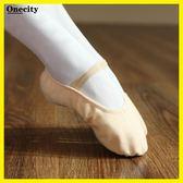 專業彈力鬆緊口兒童成人女芭蕾舞蹈軟底練功鞋瑜伽形體訓練貓爪鞋【onecity】
