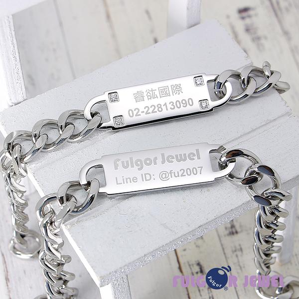【Fulgor Jewel】時尚對鑽防走失愛心手鍊(手鏈)-Personal Engraving Love-Aged Bracelet-4CZ