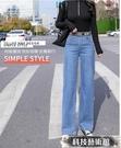 鬆緊腰牛仔褲女直筒寬鬆韓版大碼闊腿新款時尚高腰垂感褲潮 交換禮物