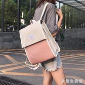 書包  森系女學生韓版學院風背包尼龍雙肩包後背包2018新款百搭時尚 KB11158【歐爸生活館】