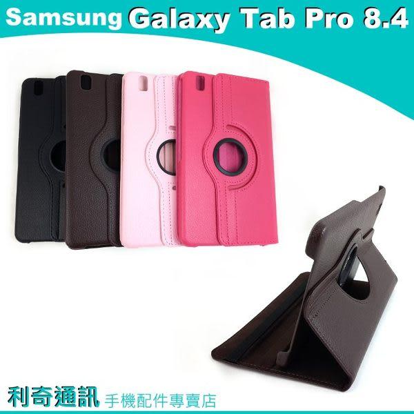 Samsung Galaxy Tab Pro 8.4 T320 平板 旋轉皮套 可站立支架皮套