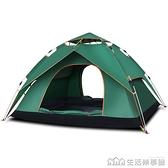 探險者全自動帳篷戶外防暴雨3-4人加厚防雨雙人2單人野營野外露營 NMS生活樂事館