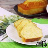 【奧瑪烘焙】檸檬磅蛋糕(340g+-10%/條)*3入