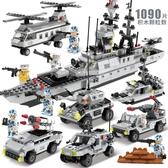 積木 軍事拼裝積木兼容城市警察系列兒童益智男孩子玩具8-10歲12完美