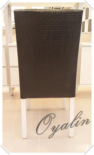 【歐雅系統家具】 品味黑~特殊花紋餐桌椅