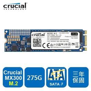 美光 Micron Crucial MX300 275GB ( M.2 2280 固態硬碟 ) 最新